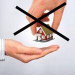 Пошаговый инструктаж по отзыву дарственной на дом - можно ли аннулировать(отменить) или расторгнуть данный договор?