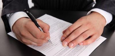 Бланк заявления на возврат налогового вычета