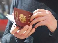 Восстановления паспорта при утере