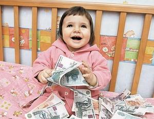 Пакет документов для материнского капитала