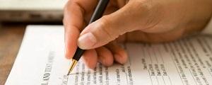 Можно ли подписать договор за генерального директора лицу по доверенности