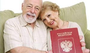В каких случаях возможно увольнение пенсионера?