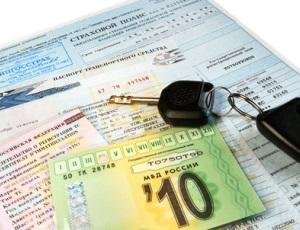 Всё о восстановлении документов на авто