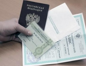 Пакет документов для восстановления свидетельства