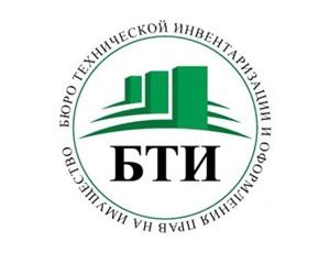 Восстановить документы помогут в БТИ