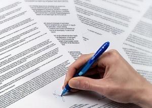 Заверение договора нотариусом