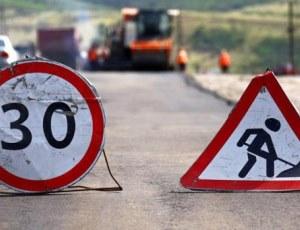 Транспортный налог используется для ремонта дорог