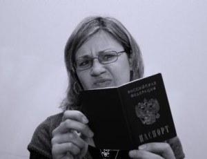 Как правильно сменить фамилию в паспорте