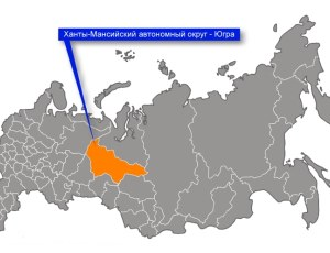 Ханта-Мансийский автономный округ