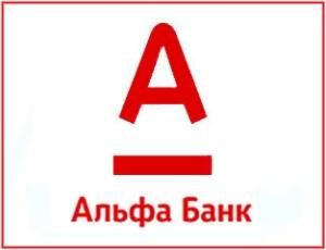 Долг по кредиту для Альфа Банка