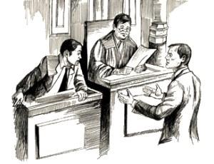 Пример судебного разберательства