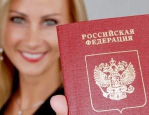 Как быстро оформить российское гражданство