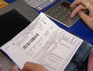 Методы получения суммы задолженности по квартплате и её оплаты
