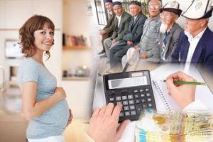 Оформление пенсии досрочно