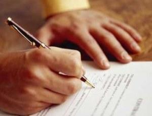 Кто имеет право подписи?