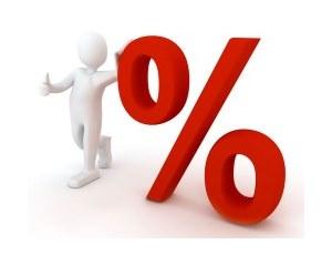 Ситуации когда проценты не насчитываются на долг