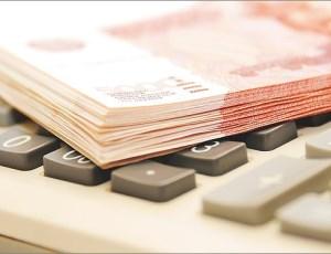 Как и где  можно узнать задолженность по кредиту?