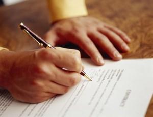 Описание термина - агентский договор
