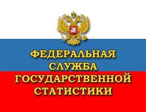 Федеральная служба государственной статистики по Алтайскому краю