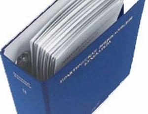 Документы для расчета заработной платы