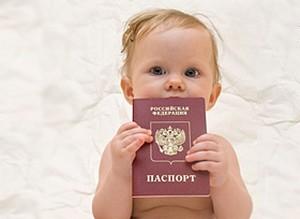 В пакет документов на гражданство входит письменое согласие ребенка