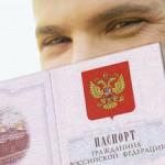 Как поменять испорченный паспорт?