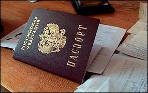 Подача документов на замену паспорта