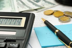 Порядок расчета подлежащих выдаче средств