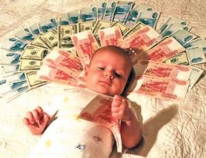 Как получить и оформить выдачу материнского капитала?