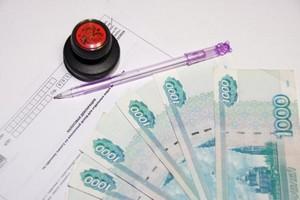 Условия получения и возврата средств