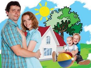 Использование средств для получения дома