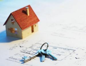 Сдача в аренду жилья
