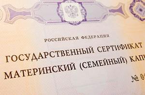 Нужно ли заново получать сертификат со временем?
