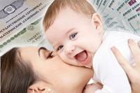 Оформление сертификата в многодетной семье