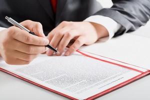 Дополнительные пункты в договоре