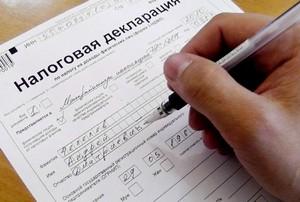 Заполнение документов для оформления возврата