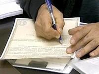 В каких случаях требуется доверенность на подпись?