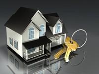 Дарственная на получение квартиры в собственность