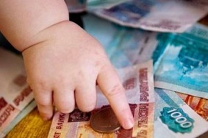 Официальное пособие от государства на ребенка