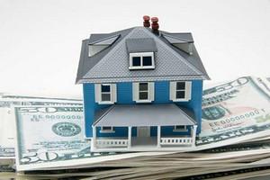 Льготные условия выдачи кредита на жилье