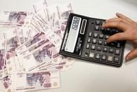 Для чего используется план счетов?