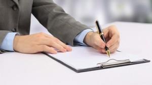 Прекращение ведение деятельности в качестве индивидуального предпринимателя