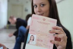 Получение визы для посещения Европы