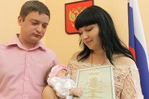 Оформление свидетельства о рождении