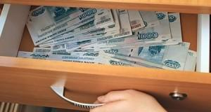 Деньги ТСЖ