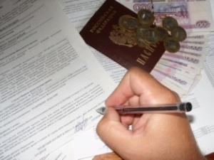 Пакет документов арендодателя