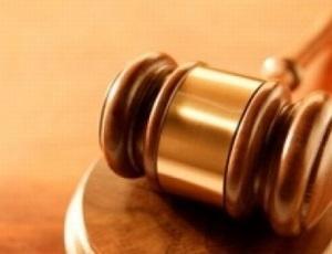 По решению суда