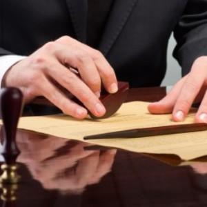 Несвоевременное оформление документов