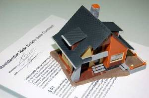 Договор продажи квартиры с обременение
