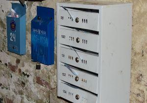 бюллетень очно-заочного голосования собственников жилья образец - фото 9